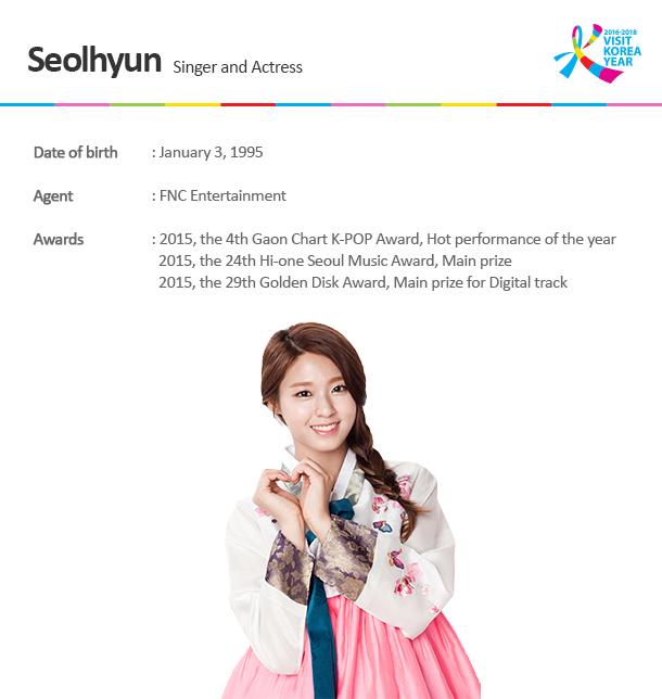 Ambassadors-Seolhyun