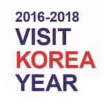2016-2018 한국 방문의 해 리플릿