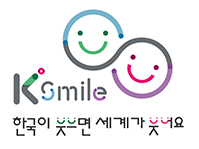 K스마일캠페인 엠블럼