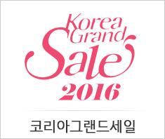 [국문]코리아-그랜드-세일